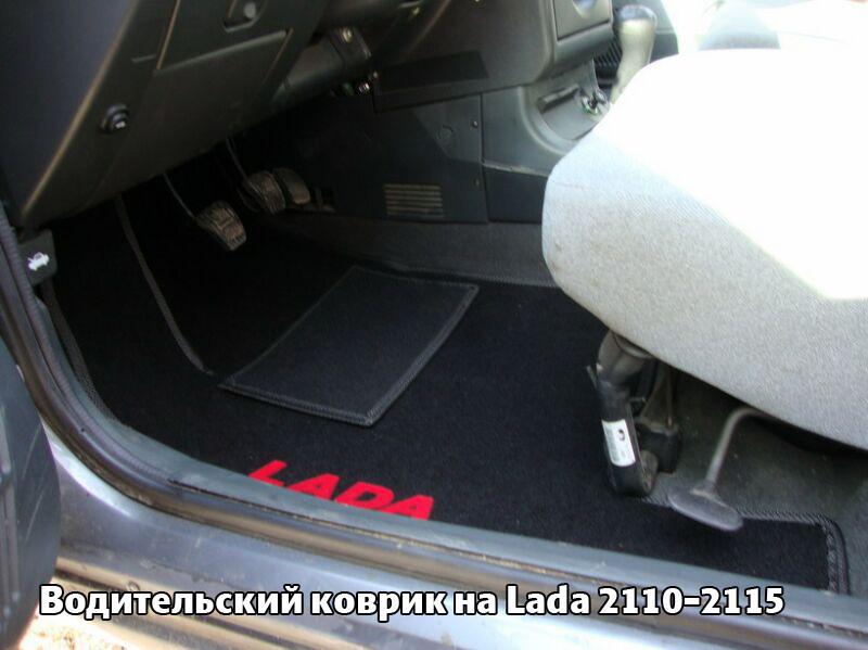 Ворсовые коврики Daewoo Matiz 1998 VIP ЛЮКС АВТО-ВОРС - фото 5