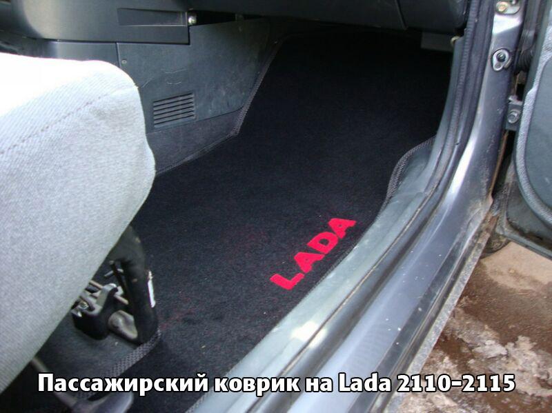 Ворсовые коврики Daewoo Matiz 1998 VIP ЛЮКС АВТО-ВОРС - фото 6
