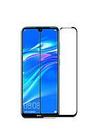 Защитное стекло с рамкой для Huawei Y7 2019 Black