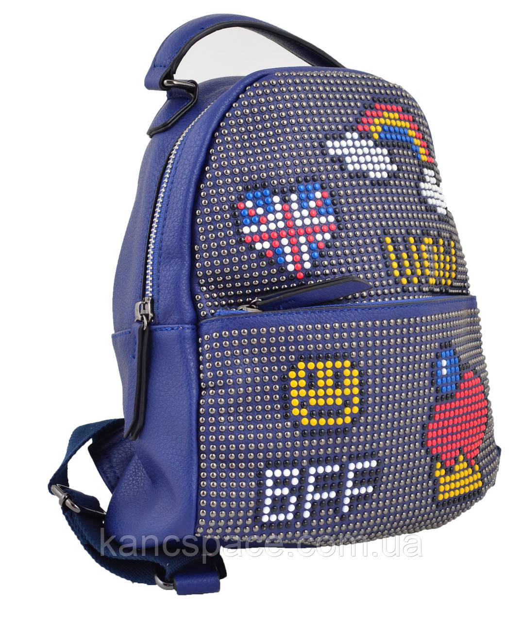 Сумка - рюкзак, синій