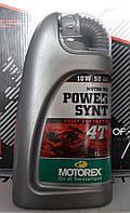 Масло Motorex Power Synt 4T 10w50 1L