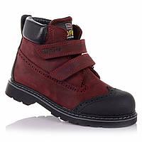 Демисезонные ботинки для девочек Tofino 5.3.73 (21-36)