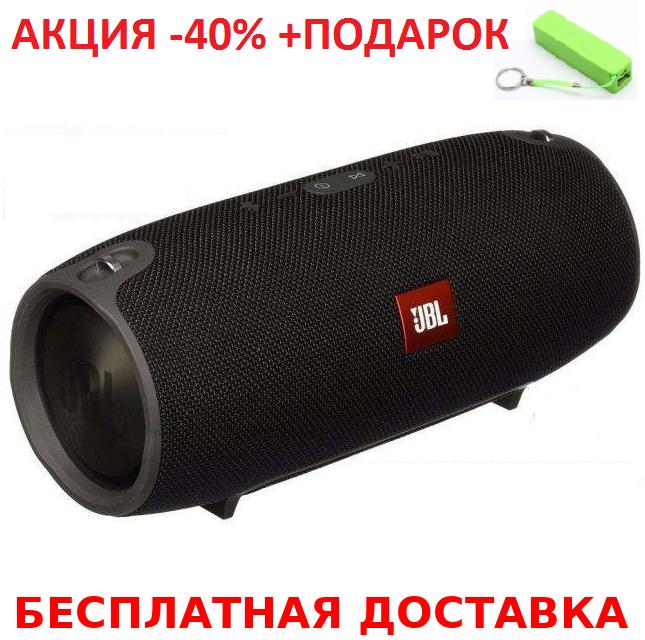 JBL Xtreme mini Originalsize Silver колонка портативная Серая Блютуз акустика+Повер банк