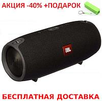 JBL Xtreme mini Originalsize Silver колонка портативная Серая Блютуз акустика+Повер банк, фото 1