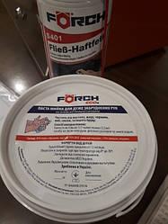 Паста для мытья сильно загрязнённых рук «FORCH ECO» 1кг