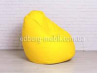 Кресло мешок груша большая |  желтый кожзам Zeus