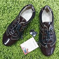 Коричневые кожаные туфли Берегиня 32-35 размер