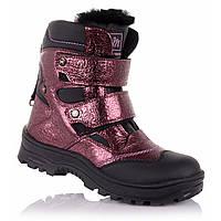 Зимняя обувь для девочек Minimen 1.4.154 (28-40)