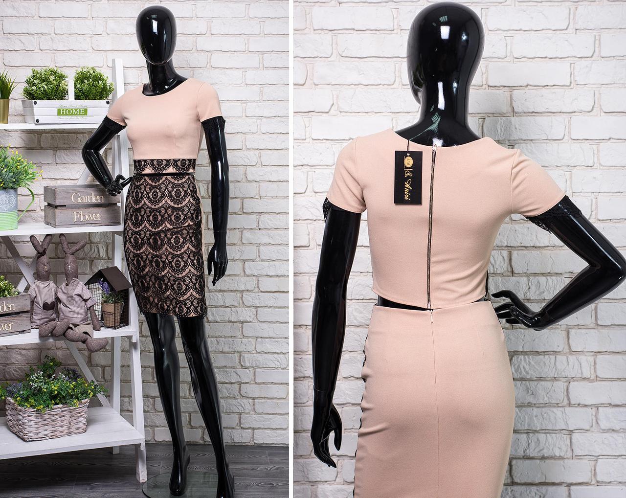 """Стильный женский костюм двойка с кружевом ( блуза + юбка ) """"ткань Дайвинг"""" 44 размер батал"""