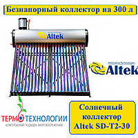 Сезонный солнечный коллектор Altek SD-T2-30 ГВС на 6 человек