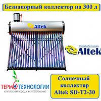 Солнечный коллектор Altek SD-T2-30 ГВС на 6 человек