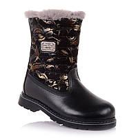 Зимняя обувь для девочек Tutubi 11.4.254 (26-40)