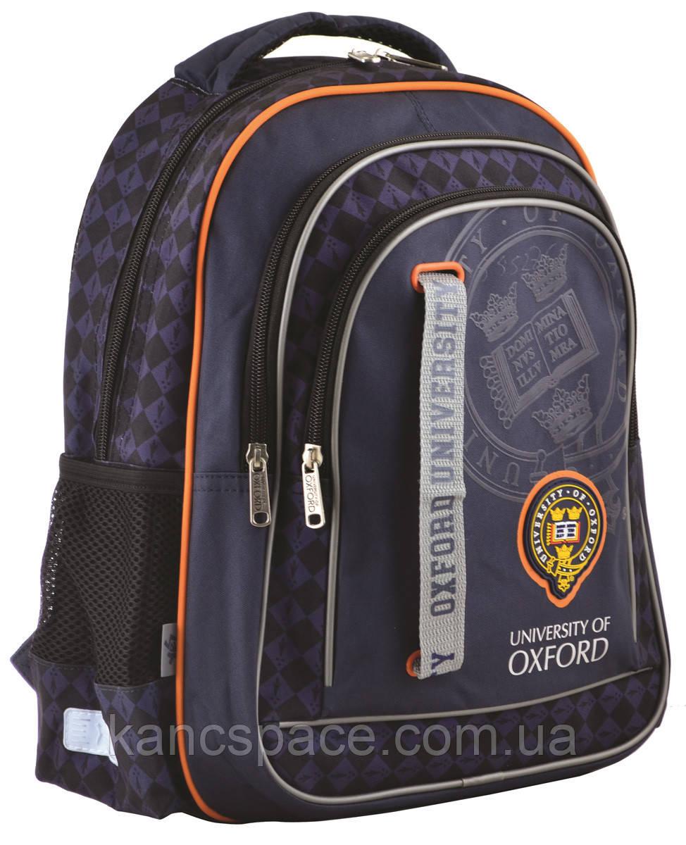 Рюкзак шкільний S-22 Oxford, 37*29*11