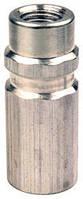 Сервисный клапан низкого давления M10x1,25UNF