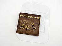 Пластиковая форма для шоколада Мышиный Новый Год