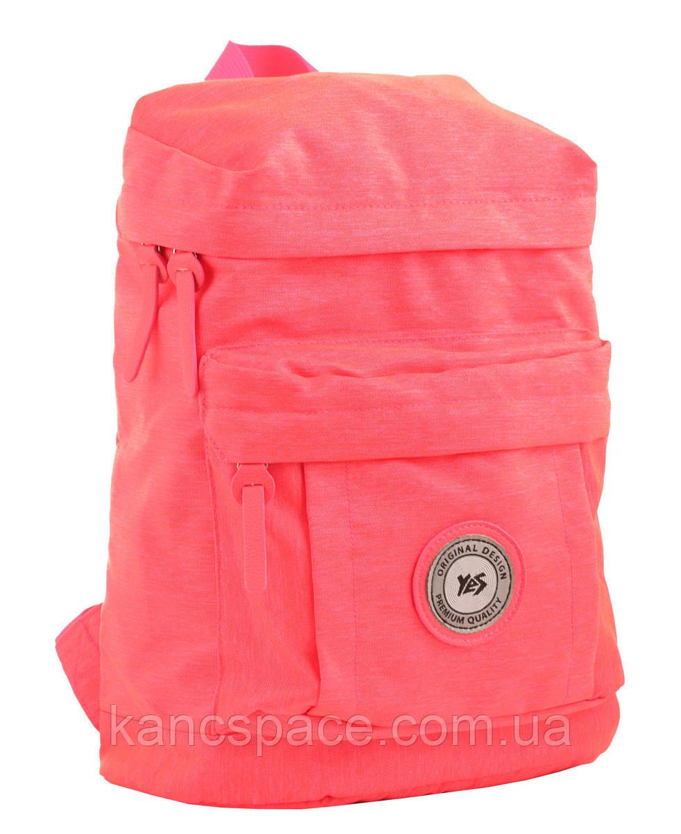 Рюкзак молодіжний ST-25 Indian Red, 35*25*12.5
