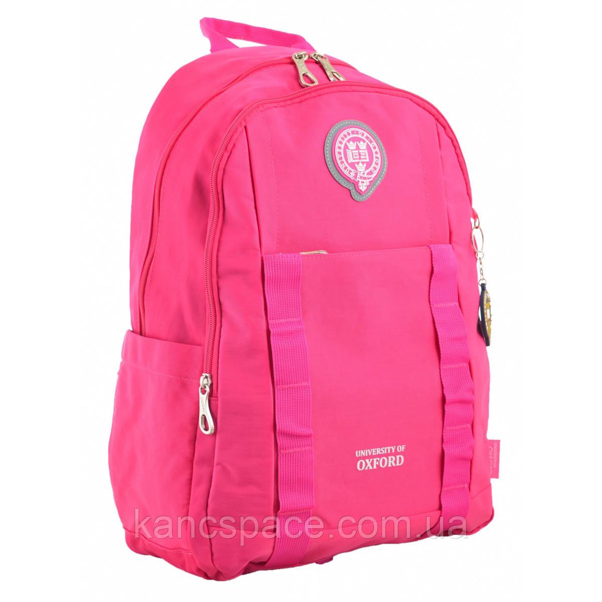 Рюкзак молодіжний OX 348, 45*30*14, рожевий