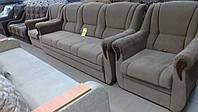 """Комплект """"Магнолия"""" Софа + 2 кресла"""
