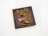 Пластиковая форма для шоколада Счастья и любви
