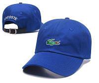 Lacoste кепка бейсболка для взрослых и подростков лакоста