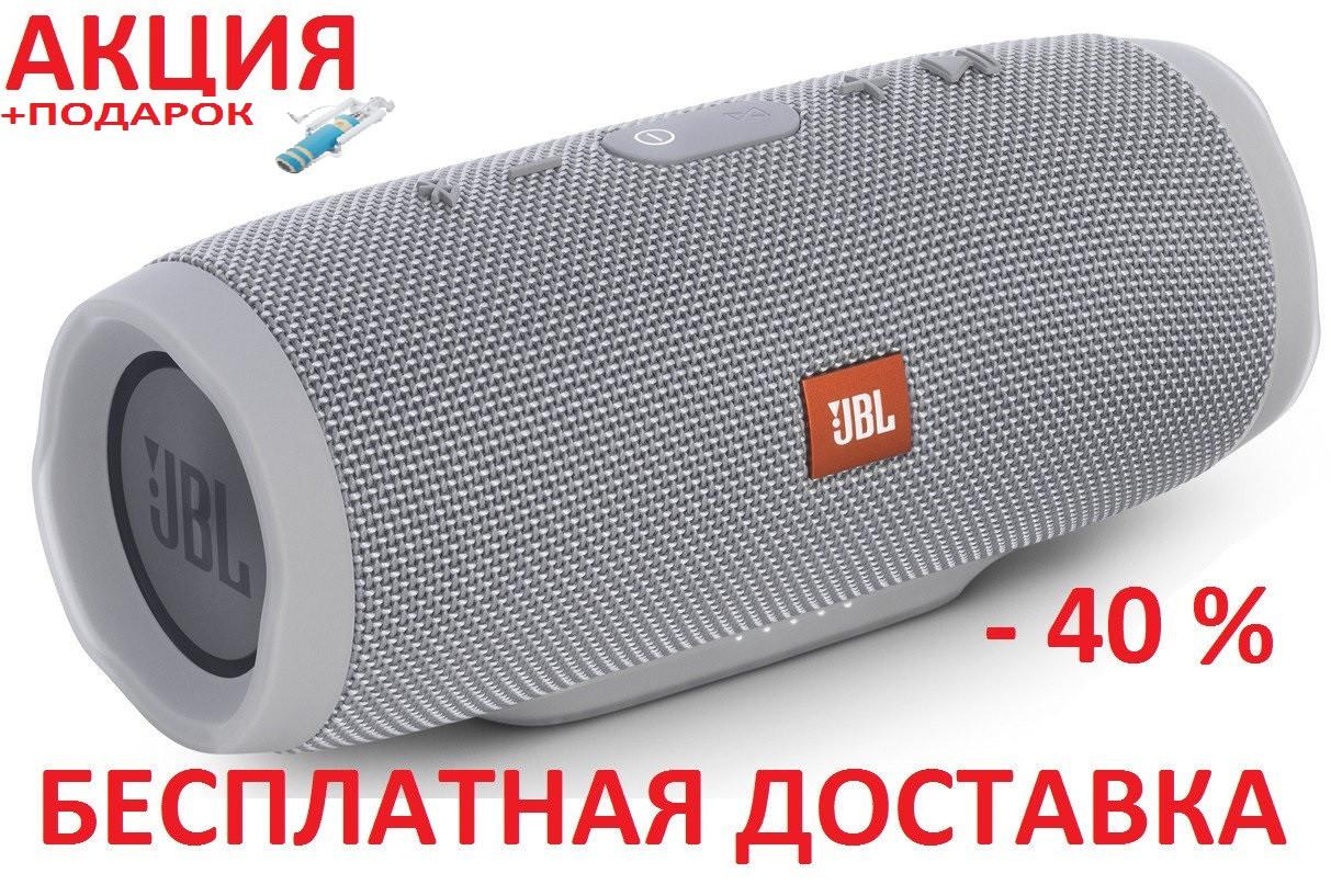 JBL Charge 3 Silver Originalsize жбл 3 Серый портативная колонка акустика Блютуз оид сдшз срфкпу чекуту+Сел па