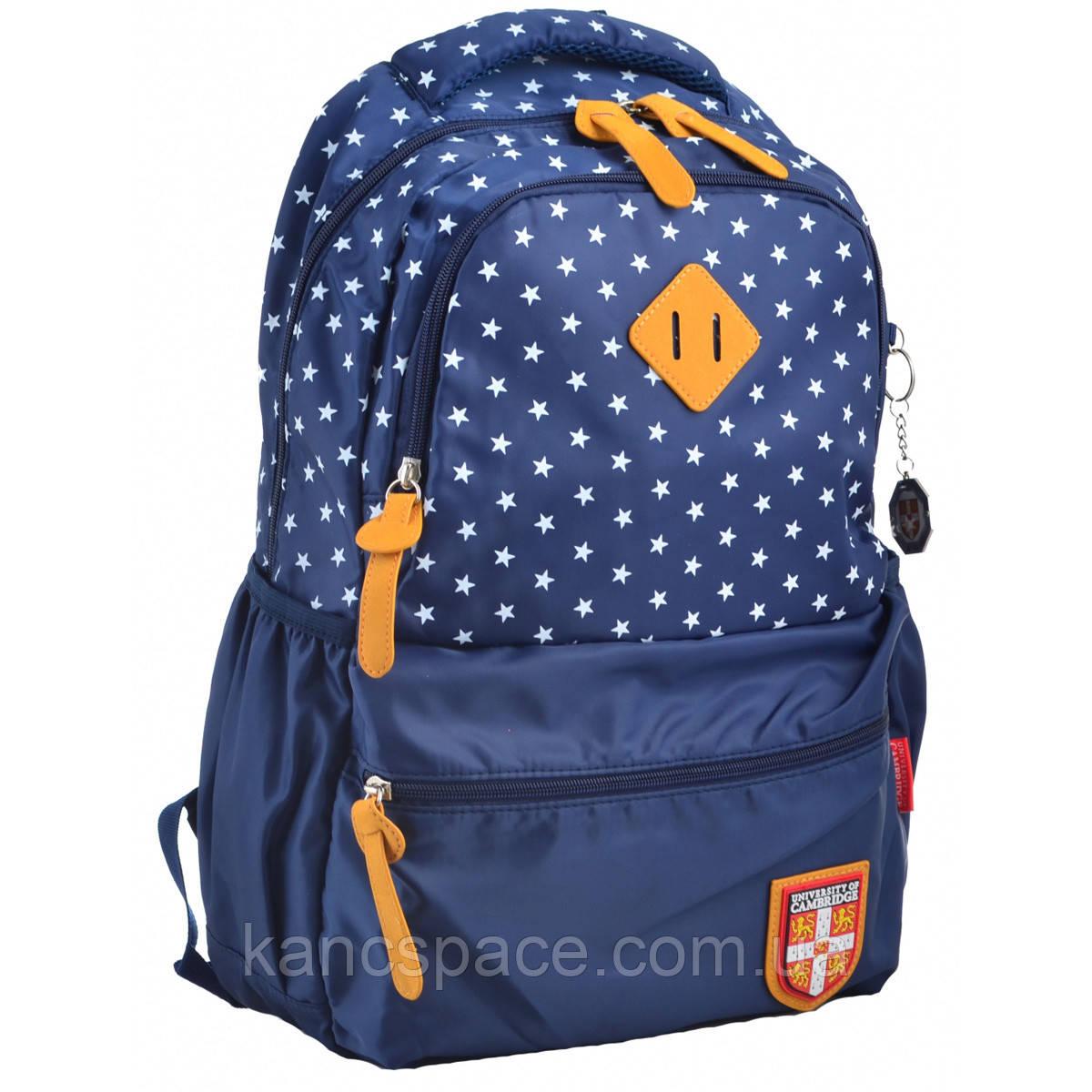 Рюкзак молодіжний CA 144, 48*30*15, синiй