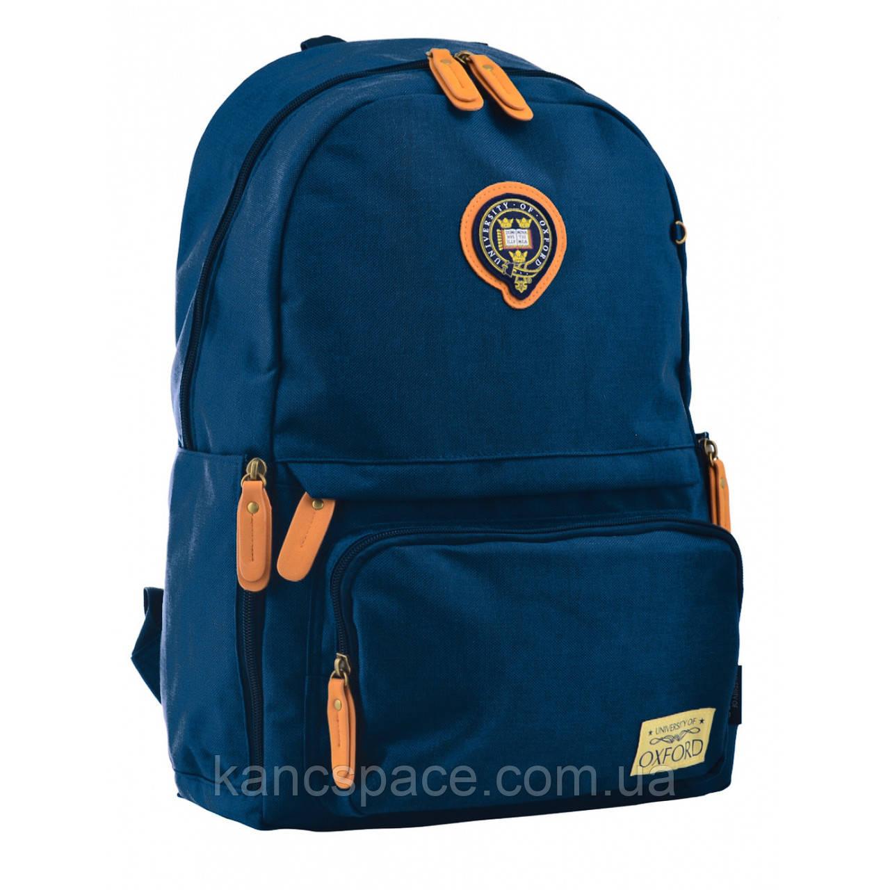 Рюкзак молодіжний OX 342, 45*29*14, синiй