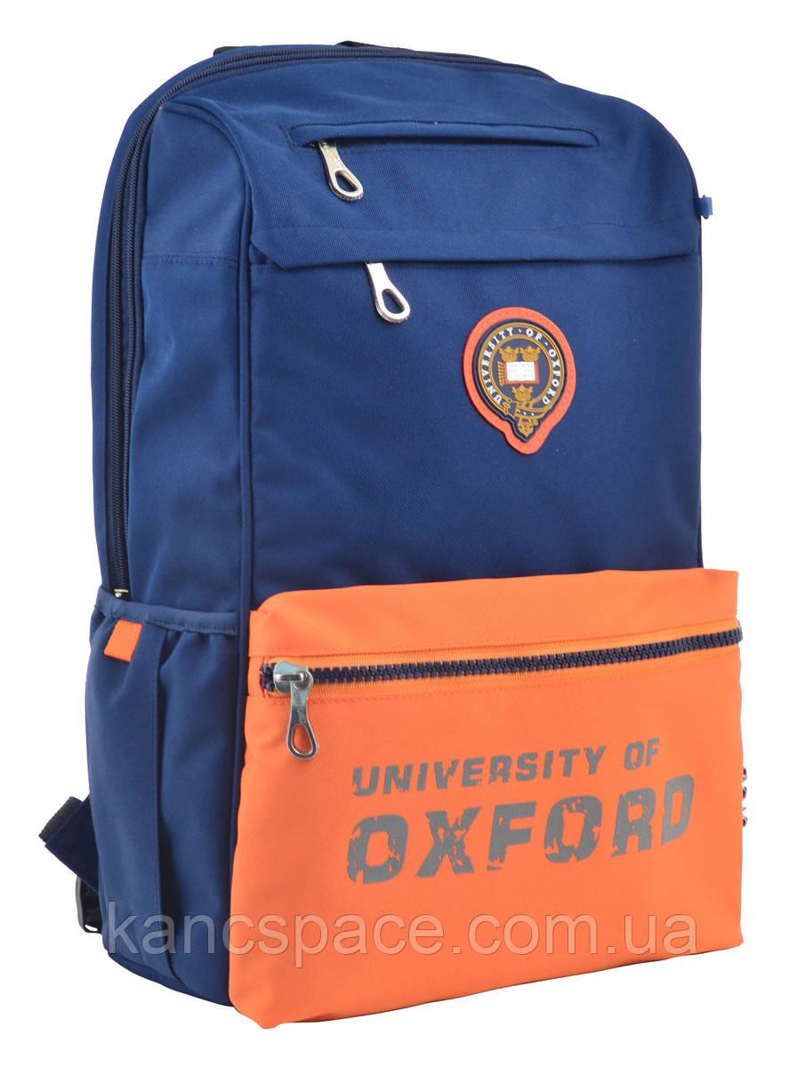 Рюкзак молодіжний OX 282, 45*30.5*15, темно-синiй
