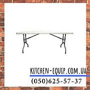 Стол для кейтеринга 810927 Hendi (Нидерланды)