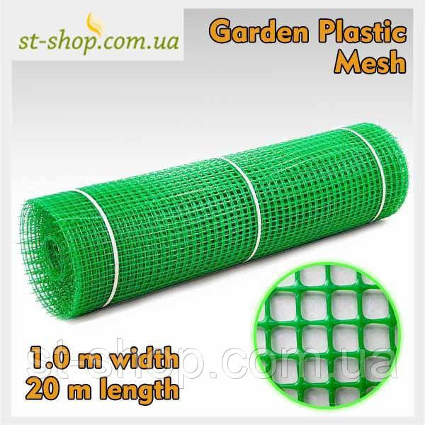 """Сетка пластиковая садовая квадрат """"Клевер"""" 1.0*20м (зеленая) ячейка 10*10"""