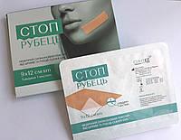 Медицинский силиконовый пластырь от шрамов и рубцов СТОП РУБЕЦ (Clever Girl) 9х12 см, 1 мм толщина