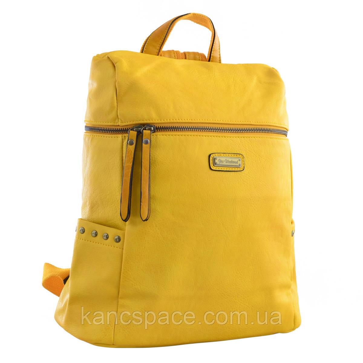 Рюкзак молодіжний  YW-23, 32*34.5*14, жовтий