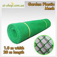 Сетка пластиковая садовая ромб 1.0*20м (зеленая) ячейка 10*10