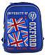 """Рюкзак шкільний, каркасний H-12 """"Oxford""""                                                  , фото 5"""