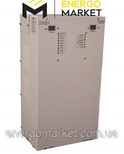 Нормализатор напряжения Рhantom VN-722E, 8 кВт 125-260В