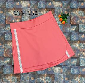 Шорты-юбка   для девочки 134-152  коралловый