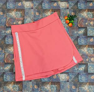 Шорты-юбка   для девочки 134-152  коралловый, фото 2