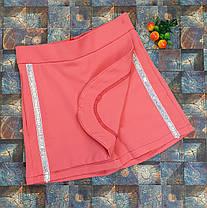 Шорты-юбка   для девочки 134-152  коралловый, фото 3