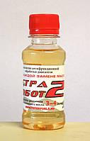 Антифрикционная присадка в масло ТОТЕК Астра Робот-2 (100 мл.)