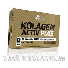 Колаген Olimp Kolagen Activ Plus Sport Edition 80 tab