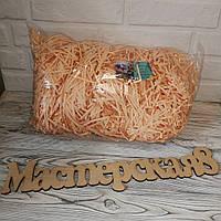 ОПТ Бумажный наполнитель персиковый, декоративная стружка 500 грамм