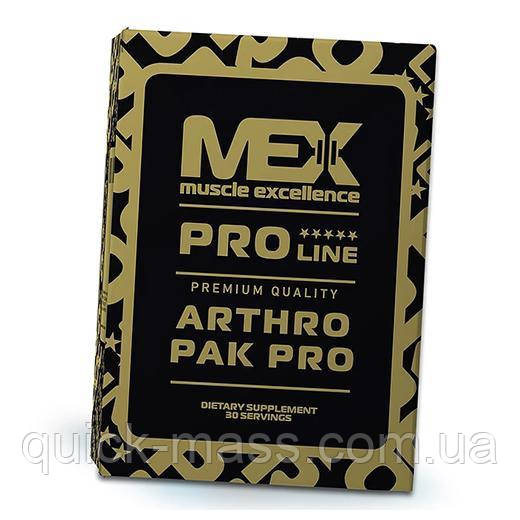 Хондропротектор Mex Arthro Pak Pro 30pak