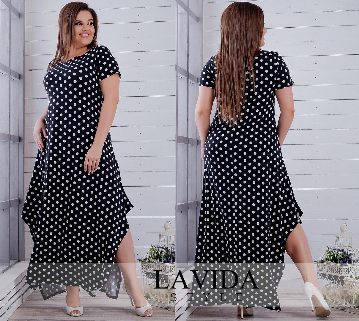 Довге плаття в горошок максі повсякденне (50-64)