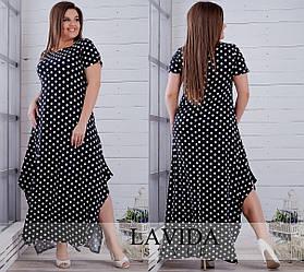 Женское платье в горошек длинное (50-64)