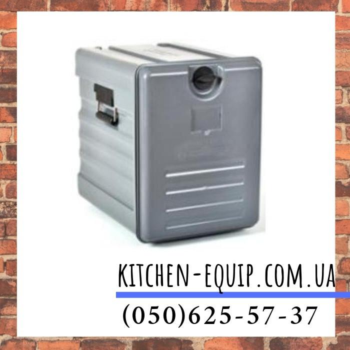 Термоконтейнер 60 литров 601 Ava Plastik (Турция)