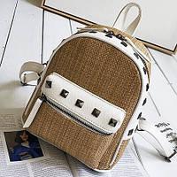 Женский рюкзак городской Соломия