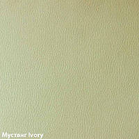 Мустанг Ivory