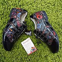 Черные кожаные туфли Берегиня 32-35 размер