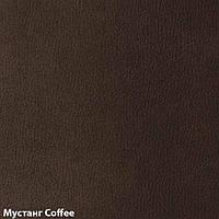 Мустанг Coffee