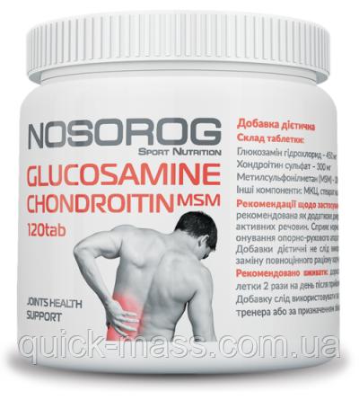 Хондропротектор Nosorog Nutrition Glucosamine Chondroitine MSM 120tab